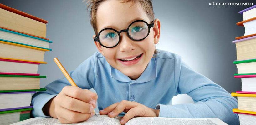 Как помочь Вашему ребенку перенести нагрузки в школе?
