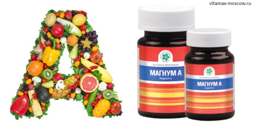 Что мы знаем о витамине А и признаках его дефицита?