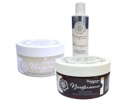 Набор косметики для тела Vita Магия (детокс, маска, сливки)