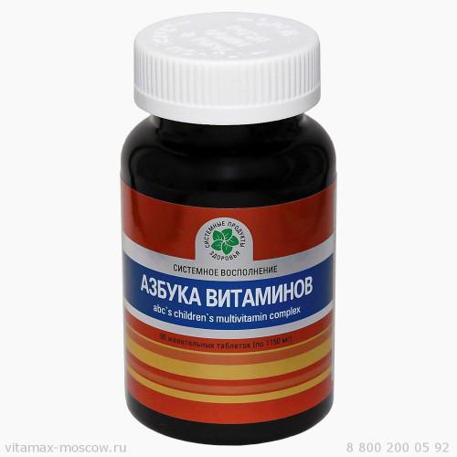 Азбука витаминов