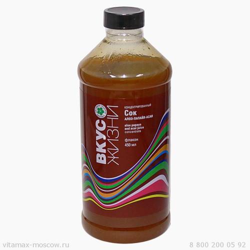 Концентрированный сок Алоэ-Папайя-Асаи