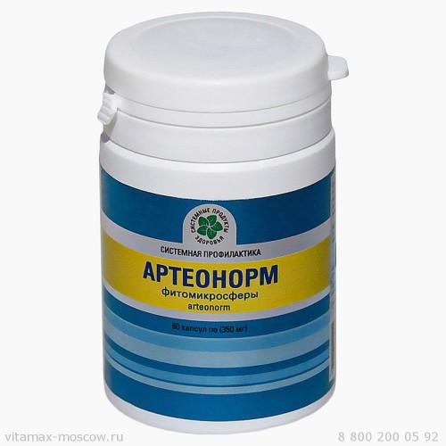 Артеонорм