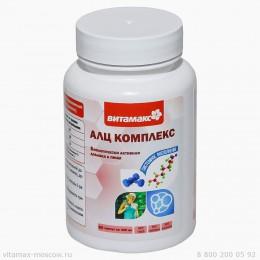 АЛЦ Комплекс