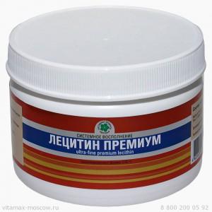 Лецитин Премиум (142 гр.)