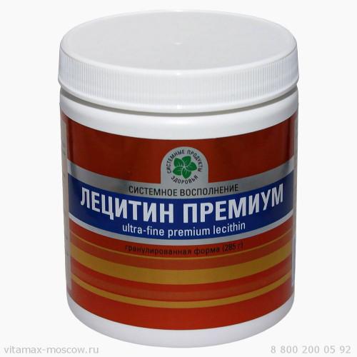 Лецитин Премиум (285 гр.)