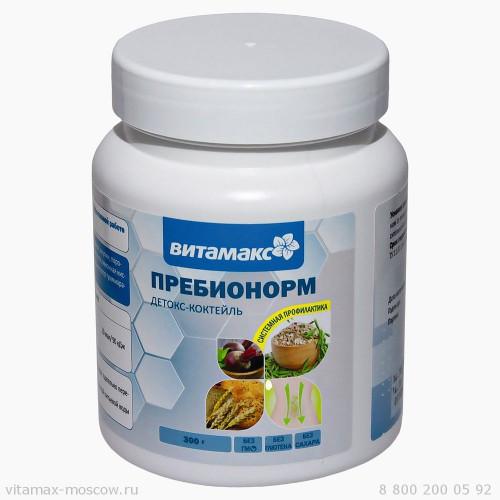 ПребиоНорм