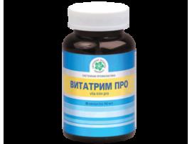 Витатрим Про