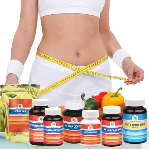 Wellness-программа  СНИЖЕНИЕ ВЕСА (2 мес.)