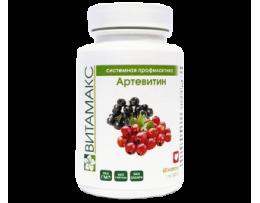 Артевитин