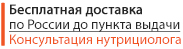 Оплата и доставка Витамакс Москва
